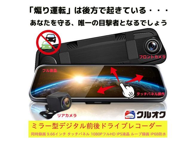 【クルオク】は第三者検査機関JAAAによる公正中立な車両コンディションの評価証明を受けています。