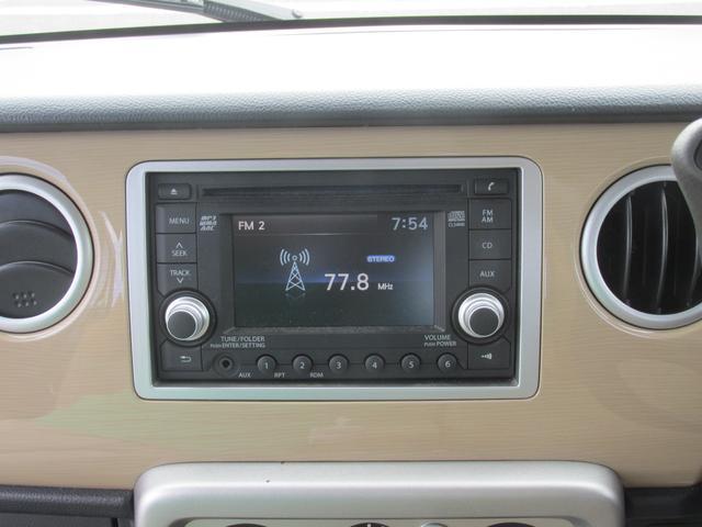 オーディオです。CDやラジオが視聴可能です。
