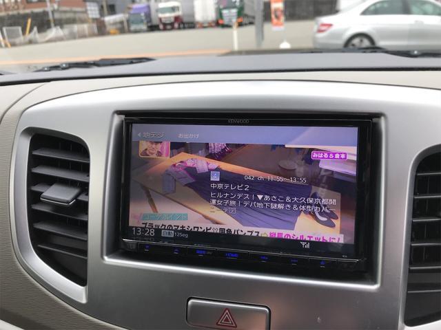 「スズキ」「ワゴンR」「コンパクトカー」「岐阜県」の中古車17