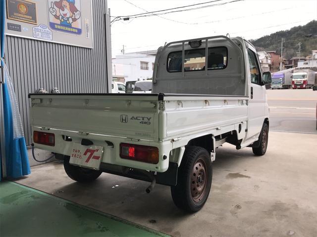 「ホンダ」「アクティトラック」「トラック」「岐阜県」の中古車2