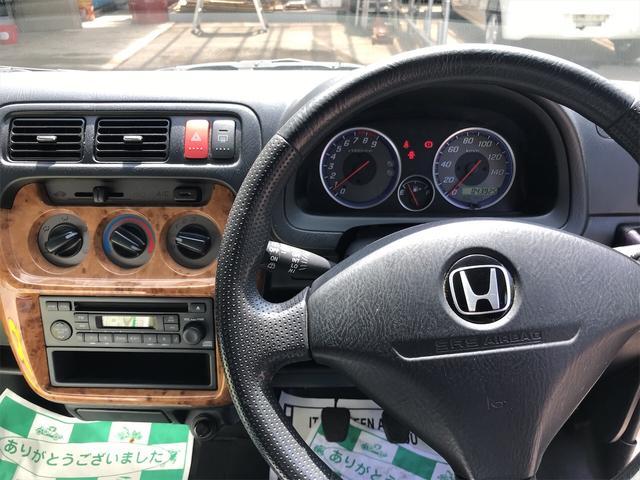 G キーレスエントリー 4WD 両側スライドドア WエアB(13枚目)