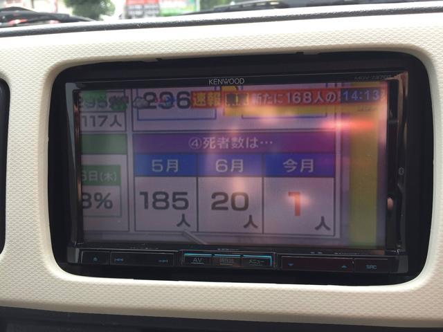 S ナビ TV シートヒーター キーレスキー(25枚目)