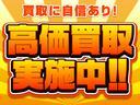 S ナビ TV シートヒーター キーレスキー(2枚目)