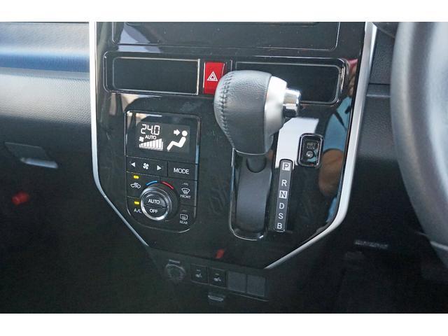 カスタムG S フルセグSDナビ バックカメラ 両側電動(20枚目)