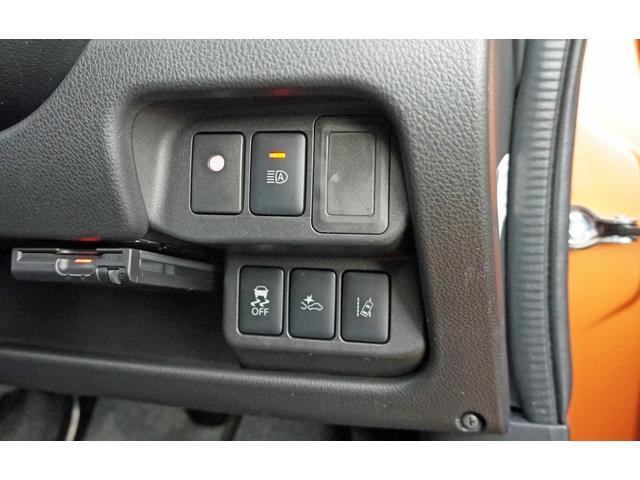 ハイウェイスター X エマージェンシーブレーキ アラウンドビューモニター 純正ナビ フルセグTV ドラレコ Bluetooth インテリキー2個 ステアリモコン ディスチャージ ハイビームアシスト ETC ワンオーナー(24枚目)