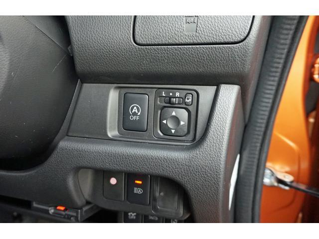 ハイウェイスター X エマージェンシーブレーキ アラウンドビューモニター 純正ナビ フルセグTV ドラレコ Bluetooth インテリキー2個 ステアリモコン ディスチャージ ハイビームアシスト ETC ワンオーナー(26枚目)