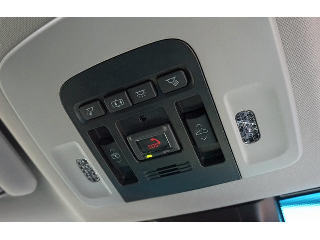 WSレザーパッケージ サンルーフ Giovanna20インチアルミ BLITZ車高調 ブラックレザーシート パワーシート セーフティセンス LEDヘッドライト オートハイビーム スマートキー2個 レーダークルーズ ドラレコ(25枚目)