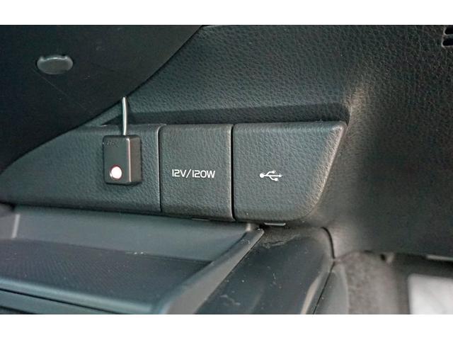 WSレザーパッケージ サンルーフ Giovanna20インチアルミ BLITZ車高調 ブラックレザーシート パワーシート セーフティセンス LEDヘッドライト オートハイビーム スマートキー2個 レーダークルーズ ドラレコ(31枚目)