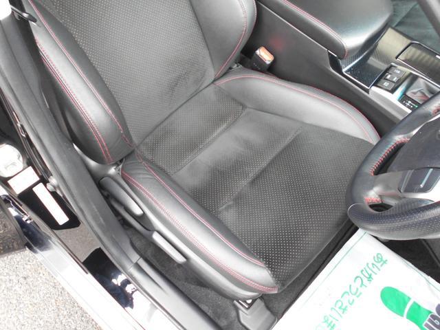 250G Sパッケージ G's  ナビ フルセグ ETC(13枚目)