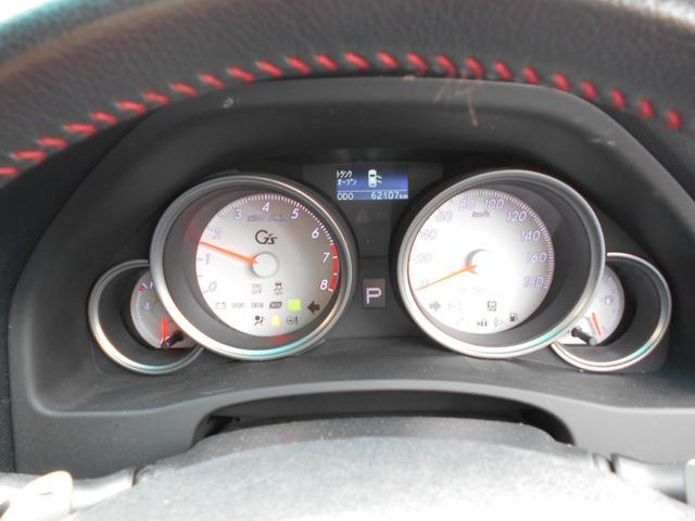 250G Sパッケージ G's  ナビ フルセグ ETC(19枚目)