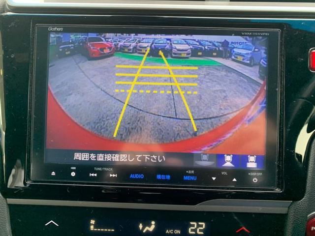 Sパッケージ ワンオーナー車 Gathers9インチナビ(10枚目)