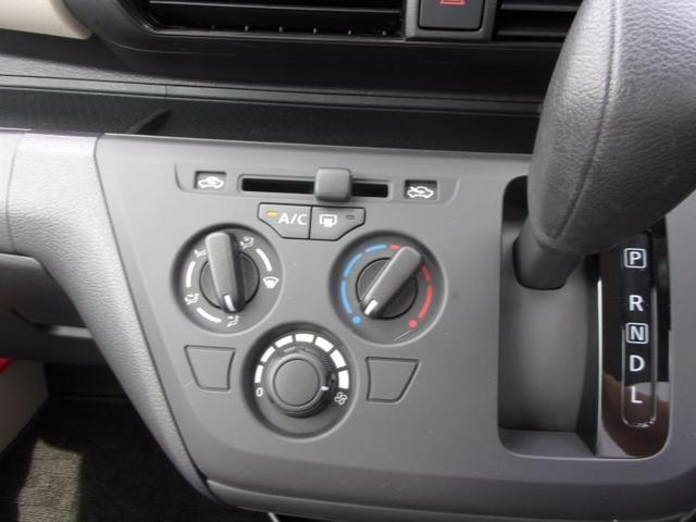 S 横滑り防止装置 盗難防止システム ABS キーレス(11枚目)
