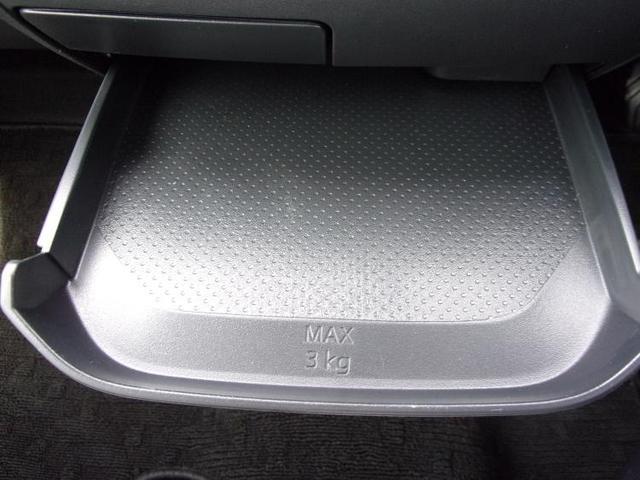 S 横滑り防止装置 盗難防止システム ABS キーレス(18枚目)