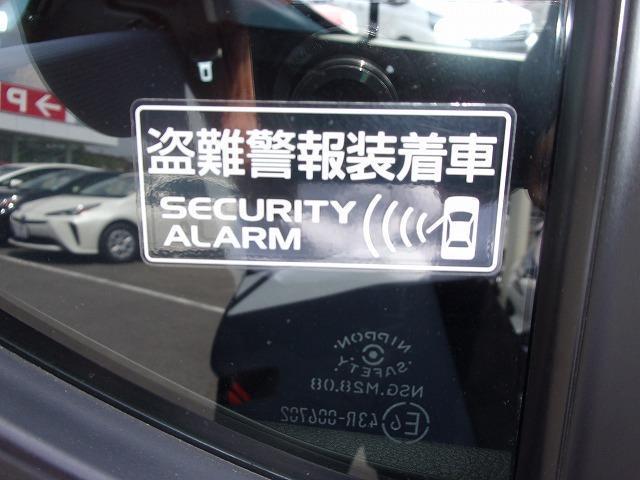 L キーレス/シートヒーター 禁煙車 アイドリングストップ(15枚目)