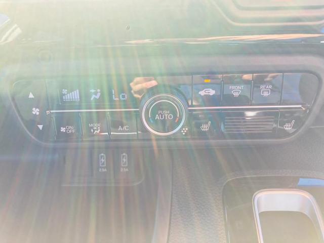 L /ホンダセンシング/ナビ装着用スペシャルPKG/パワースライドドア/電動スライドドア/車線逸脱防止支援システム/パーキングアシスト バックガイド/ヘッドランプ LED/EBD付ABS レーンアシスト(16枚目)