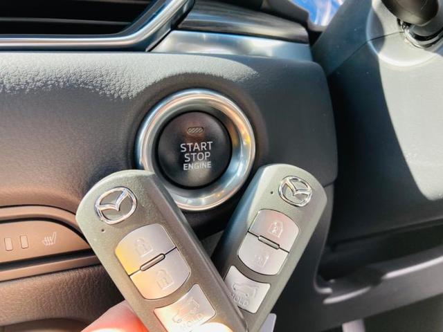 XD Lパッケージ 純正 HDDナビ/車線逸脱防止支援システム/パーキングアシスト バックガイド/電動バックドア/ヘッドランプ LED/ETC/EBD付ABS/横滑り防止装置/アイドリングストップ バックカメラ 禁煙車(14枚目)