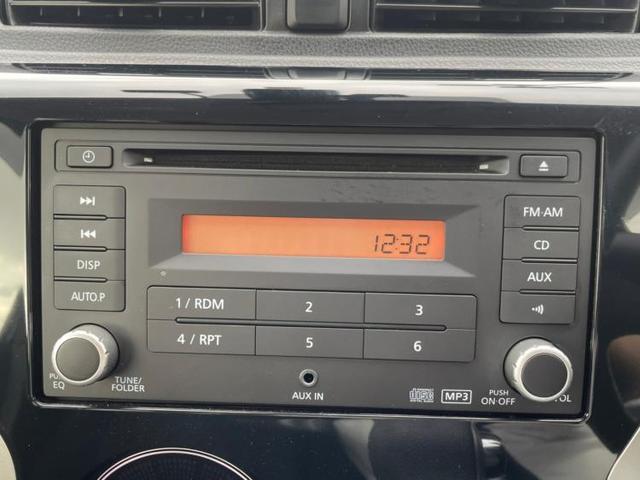 ハイウェイスターX パーキングアシスト バックガイド/ヘッドランプ HID/ETC/EBD付ABS/アイドリングストップ/バックモニター/エアバッグ 運転席/エアバッグ 助手席/アルミホイール バックカメラ 記録簿(10枚目)