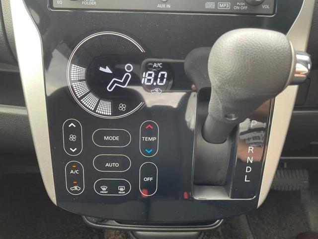ハイウェイスターX パーキングアシスト バックガイド/ヘッドランプ HID/ETC/EBD付ABS/アイドリングストップ/バックモニター/エアバッグ 運転席/エアバッグ 助手席/アルミホイール バックカメラ 記録簿(11枚目)