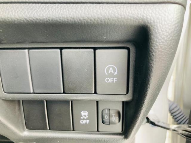 FX キーレス/オートエアコン/シートヒーター 禁煙車 盗難防止装置 アイドリングストップ(14枚目)