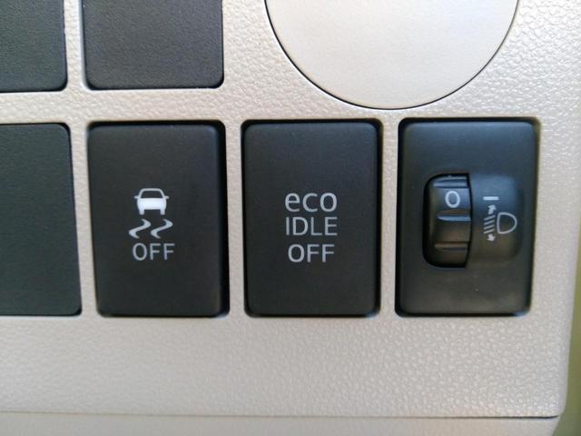 ダイハツ タント L 届出済未使用車 両側スライドドア キーレス 禁煙車