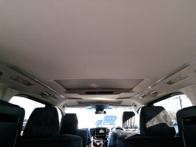トヨタ ヴェルファイア 2.5Z Aエディション Wサンルーフ 両側電動スライドドア