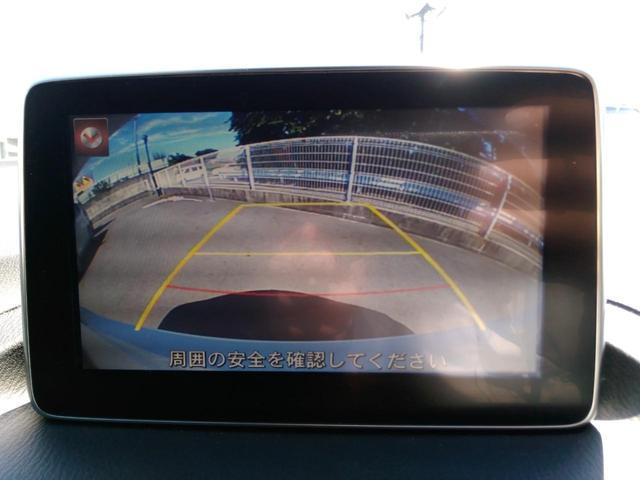 20Sツーリング マツダコネクトナビ バックカメラ 禁煙車(4枚目)