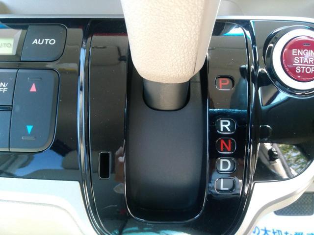 ホンダ N BOX G・Lパッケージ 純正SDナビ 電動スライドドア