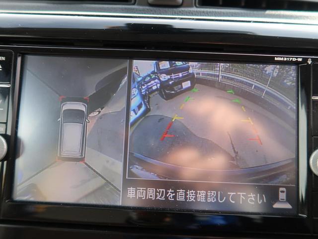 日産 デイズ X モカセレクション 純正SDナビ エマージェンシーブレーキ