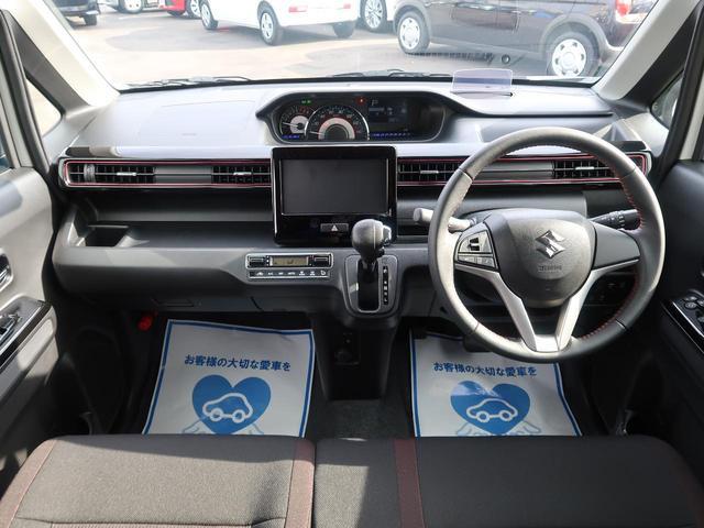 スズキ ワゴンRスティングレー ハイブリッドX デュアルセンサーブレーキサポート