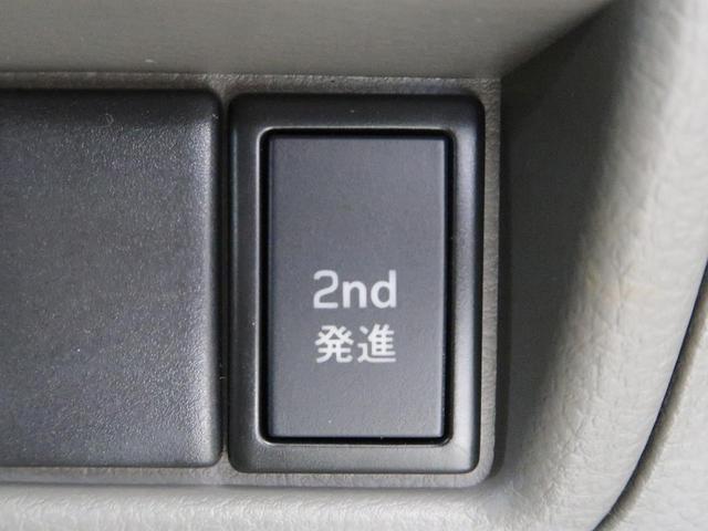 DX キーレス プライバシーガラス 禁煙車(6枚目)