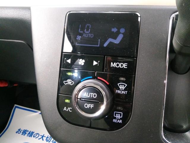 G SAIII 届出済み未使用車 前席シートヒーター 禁煙車(11枚目)