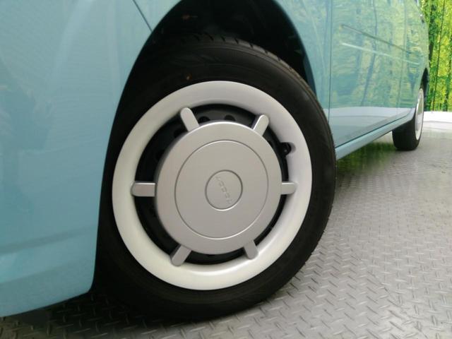 G SAIII 届出済み未使用車 前席シートヒーター 禁煙車(17枚目)