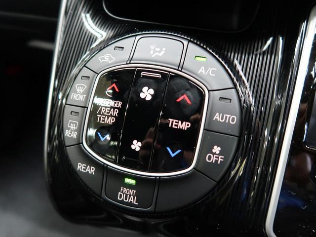 Gi プレミアムパッケージ ブラックテーラード 未使用車(9枚目)