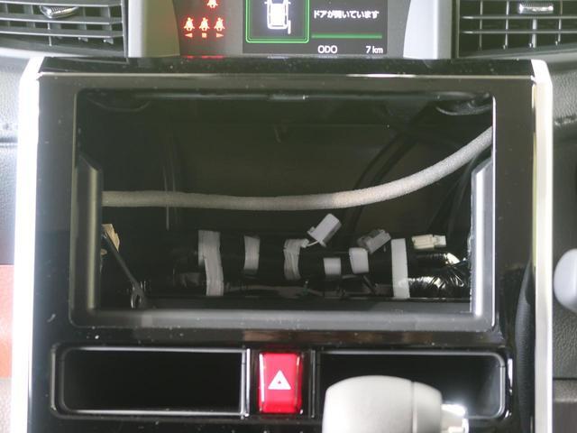 G コージーエディション 両側パワスラ 登録済未使用車(3枚目)