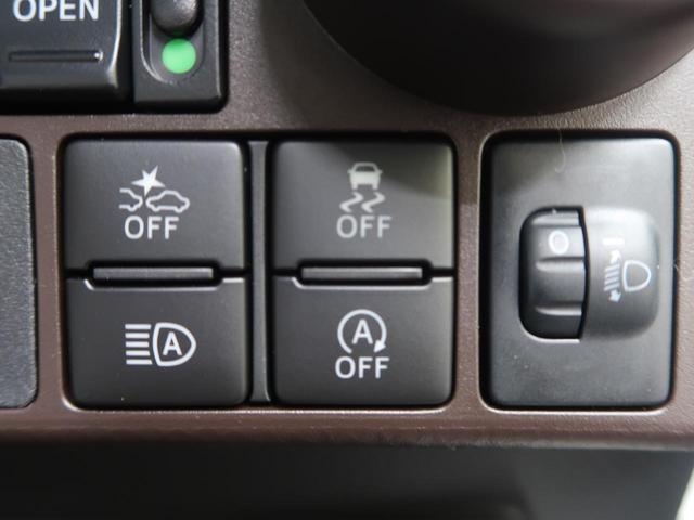G コージーエディション 両側パワスラ 登録済未使用車(4枚目)