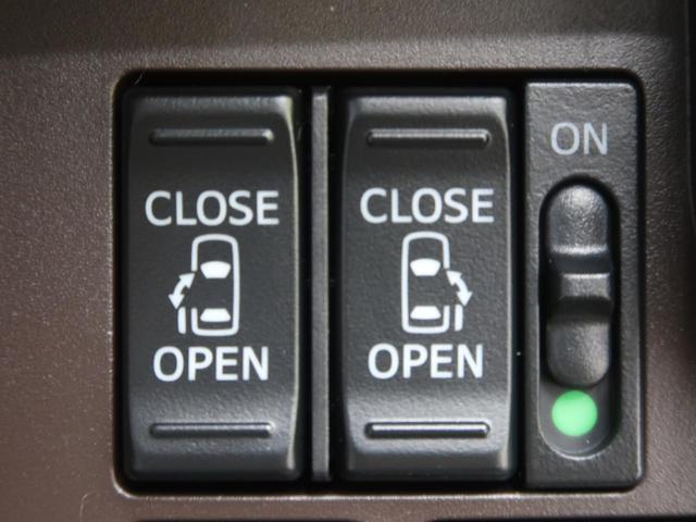 G コージーエディション 両側パワスラ 登録済未使用車(5枚目)