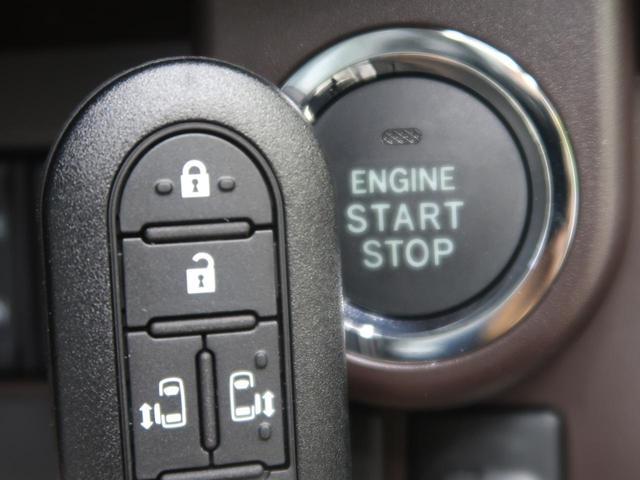 G コージーエディション 両側パワスラ 登録済未使用車(7枚目)