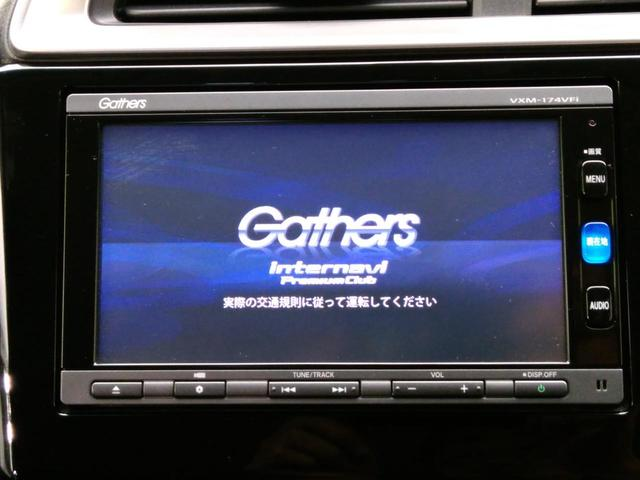 13G・F 純正SDナビ バックカメラ 禁煙車(3枚目)