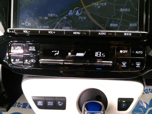 S 純正SDナビ 衝突軽減システム 禁煙車 LEDヘッド(7枚目)