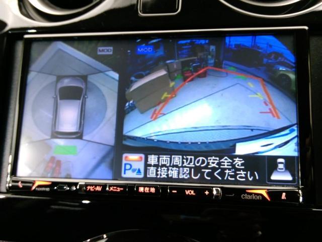 X DIG-S Vセレクション+セーフティII SDナビ(5枚目)
