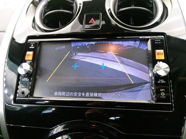 X Vセレクション+セーフティ 純正SDナビ 衝突軽減装置(4枚目)