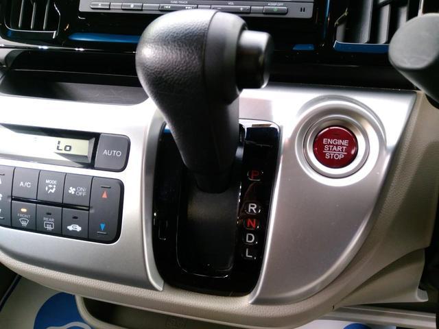 「ホンダ」「N-WGN」「コンパクトカー」「岐阜県」の中古車32