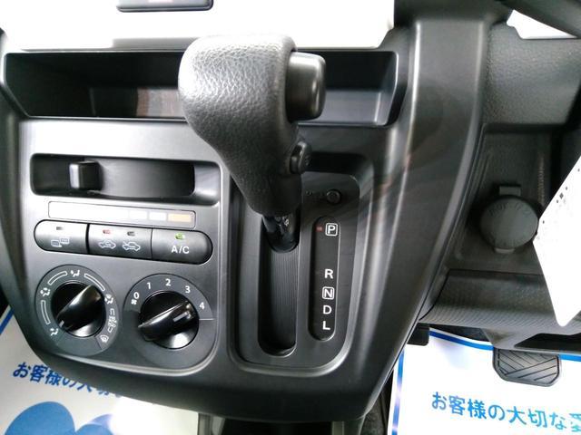 「スズキ」「ハスラー」「コンパクトカー」「岐阜県」の中古車21
