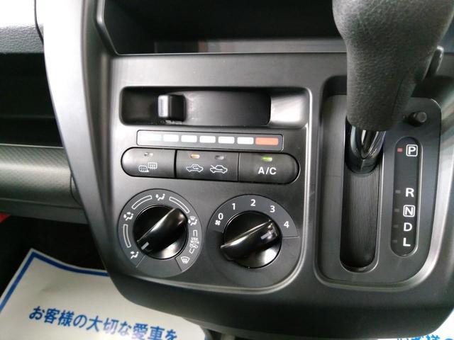 「スズキ」「ハスラー」「コンパクトカー」「岐阜県」の中古車22