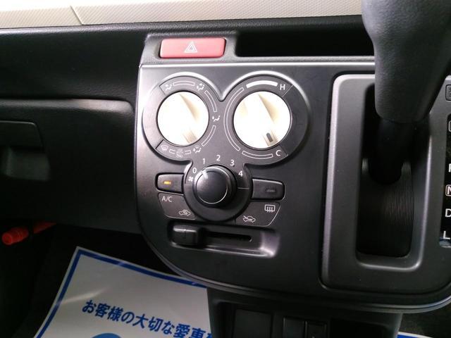 「スズキ」「アルト」「軽自動車」「岐阜県」の中古車23
