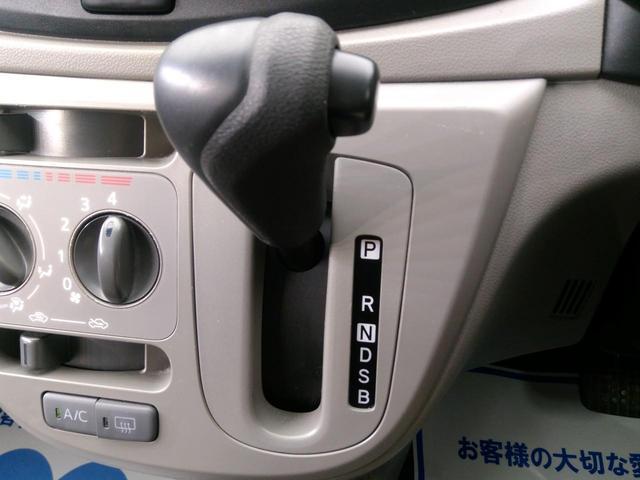 「ダイハツ」「ミライース」「軽自動車」「岐阜県」の中古車22