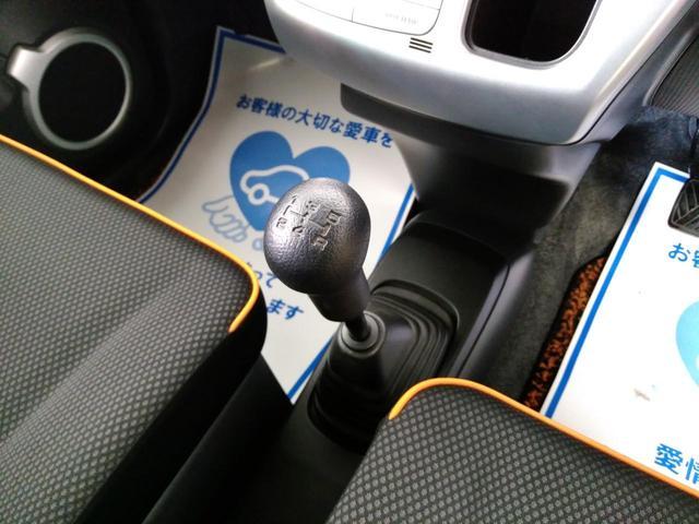 「スズキ」「ハスラー」「コンパクトカー」「岐阜県」の中古車29