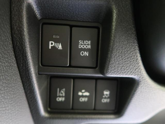 ハイブリッドXS 届出済未使用車 両側パワースライドドア(4枚目)