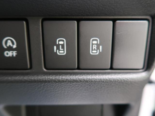 ハイブリッドXS 届出済未使用車 両側パワースライドドア(6枚目)