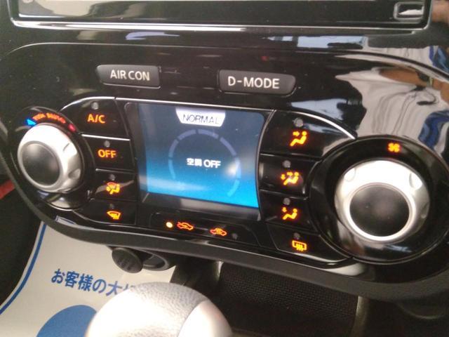 15RX Vセレクション 純正SDナビ 禁煙車(10枚目)